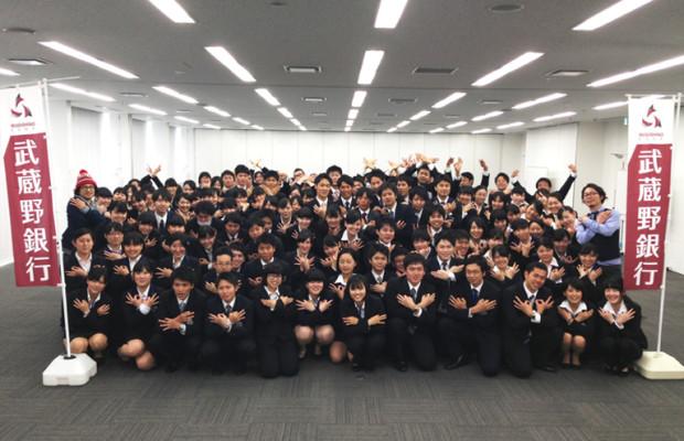 【動画】圧巻の新卒銀行員120人によるダンス【武蔵野銀行 / そうだ埼玉撮影】