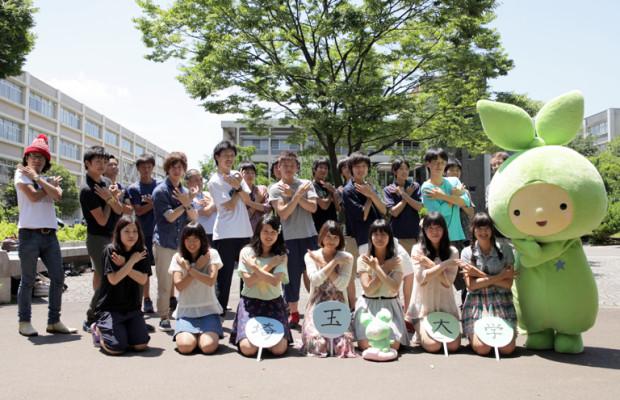 【動画】女子も外国人もマスコットキャラクターもみんなキャンパスでダンス!【埼玉大学 / そうだ埼玉撮影】