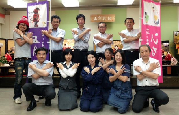 【動画】岩槻と言えば人形の町!【人形の東玉 / そうだ埼玉撮影】