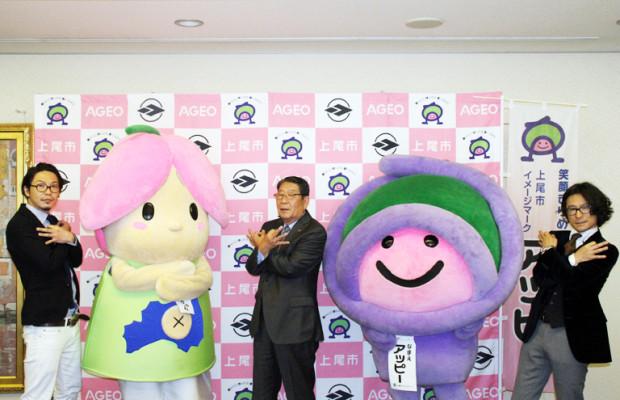 上尾市長に会って直接埼玉ポーズをお願いしてみた【そうだ埼玉市長 / 上尾】