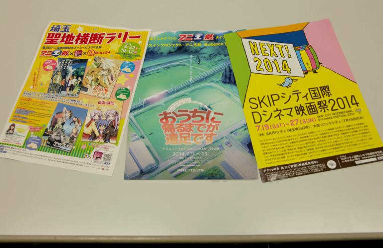 Sonic_Koukoku06_Yokonaga
