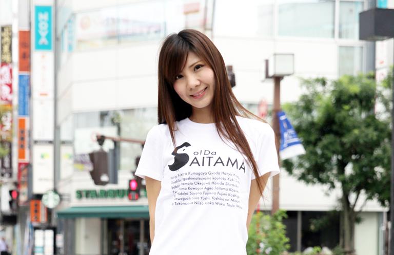 T_Shirt10_Yokonaga