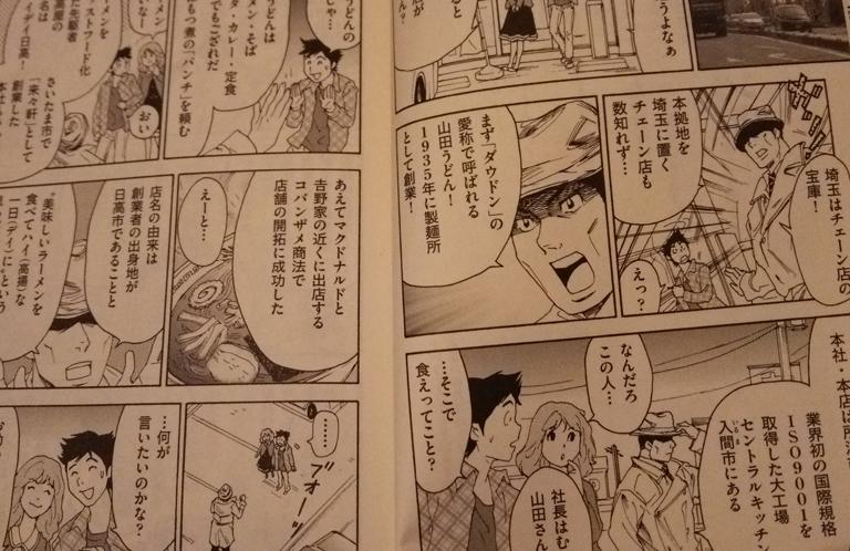 hikochi_kiji_01