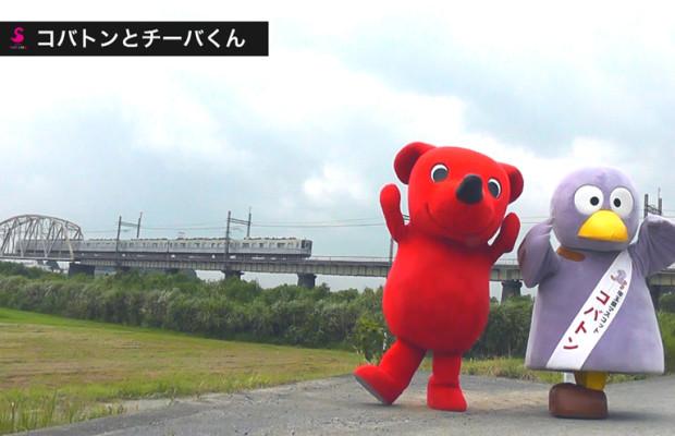 埼玉県PR映像「そうだ埼玉」の全て