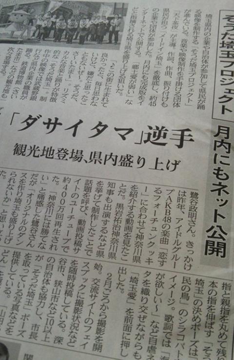 nikkei_kiji_02