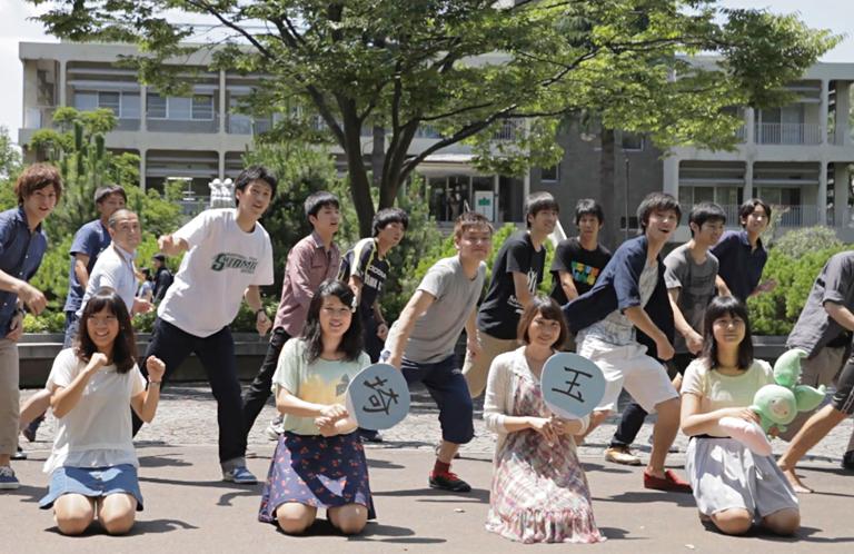 文教大学 越谷キャンパス