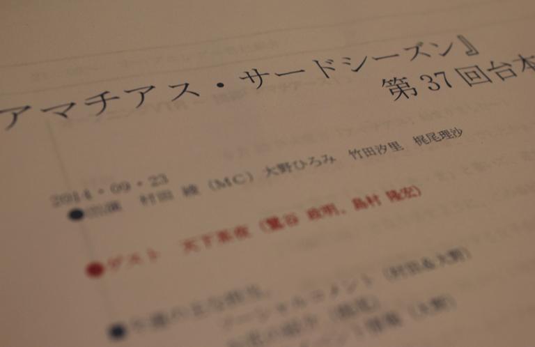 amatias_kiji_07