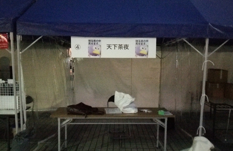anitama_kiji_02