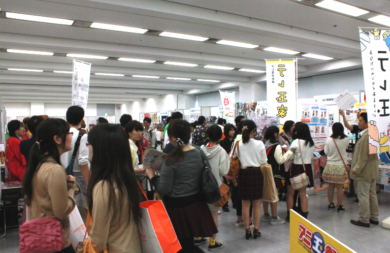 anitama_kiji_26