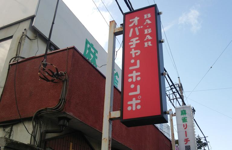 chinhyakei_02_01