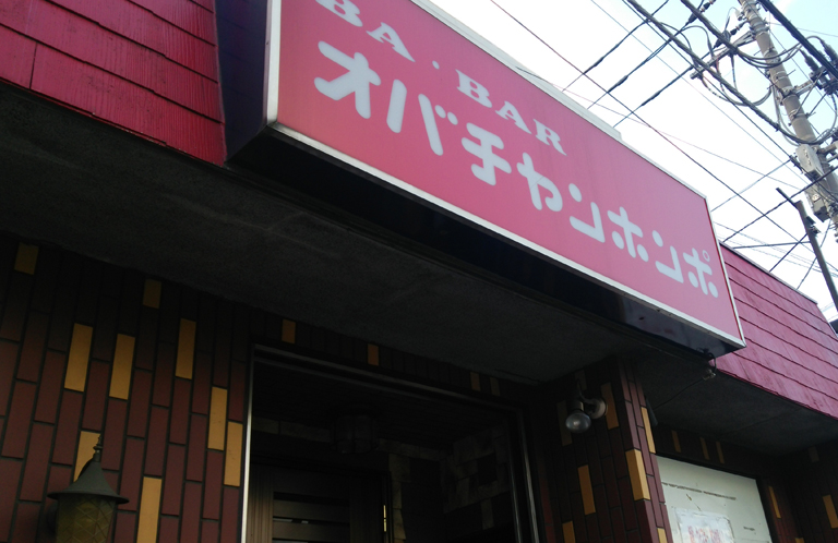 chinhyakei_02_02