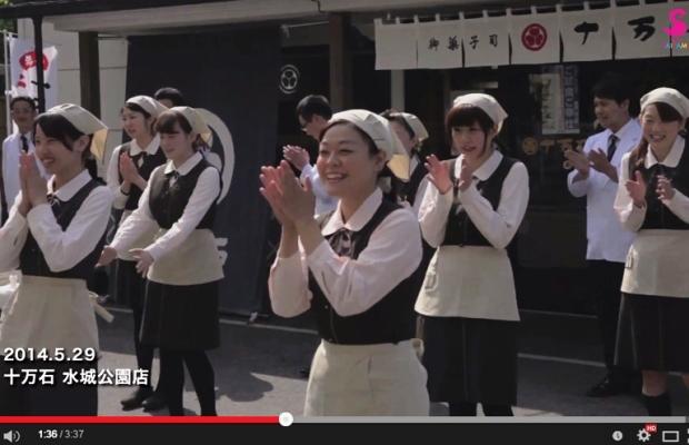 【そうだ埼玉メイキング映像】埼玉県内を6ヶ月間回った撮影全記録が3分47秒で分かるメイキング映像公開!
