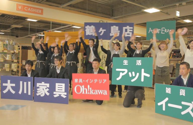 ohkawa_kiji_04