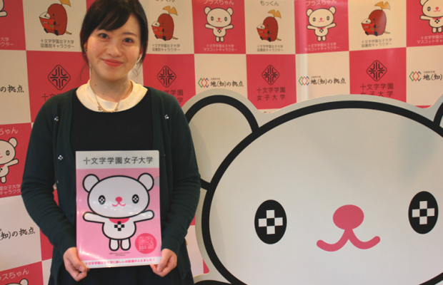 【動画】十文字学園女子大学の桐華祭を学生に紹介してもらってきた