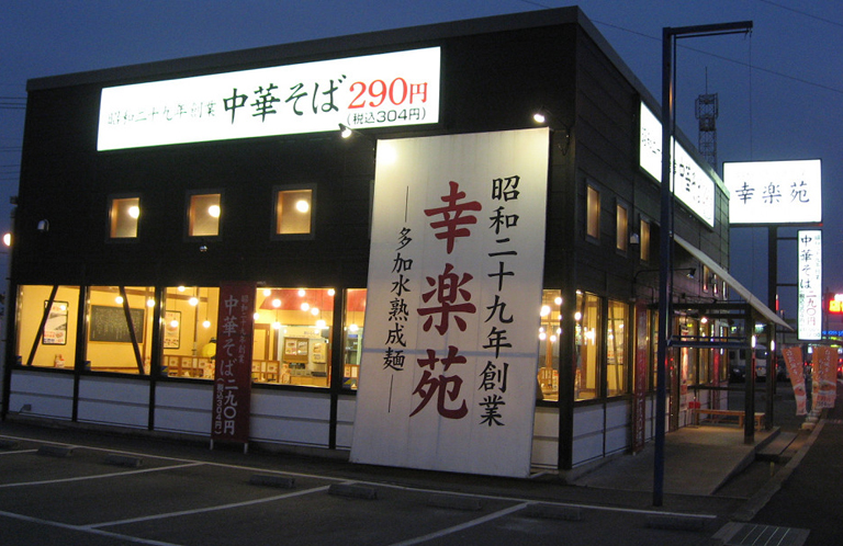 saitamakennohi_01