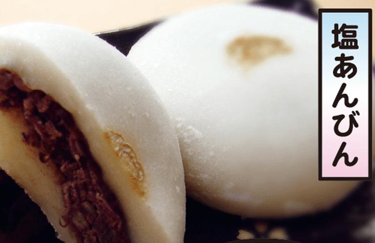 元祖塩スイーツ!?埼玉県久喜市の塩あんびんが食べてみたすぎる