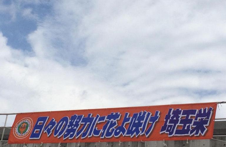 ekiden_saitama_02