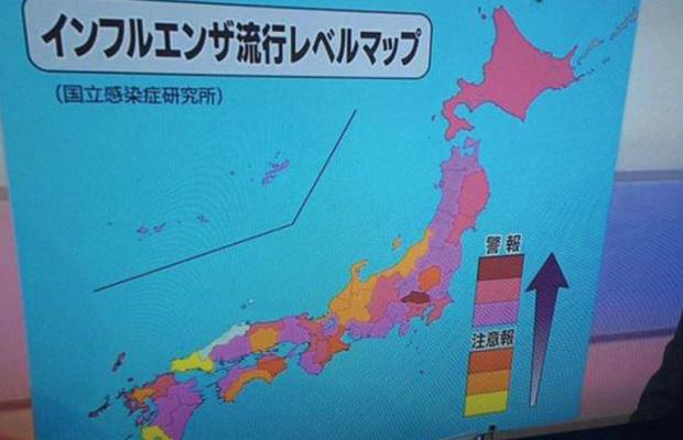 インフルエンザ対策まとめ【埼玉県に警報】