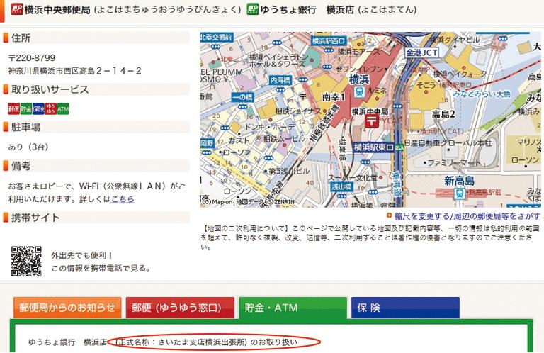 kanagawa_04