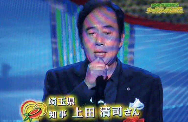 これは突っ込んでいいやつ?埼玉政財界人チャリティ歌謡祭