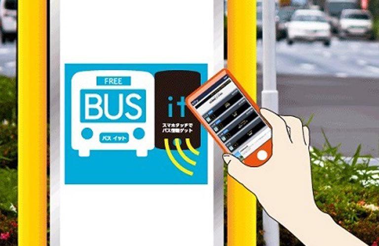 埼玉県がバスのリアルタイム運行情報が分かる新サービス開始