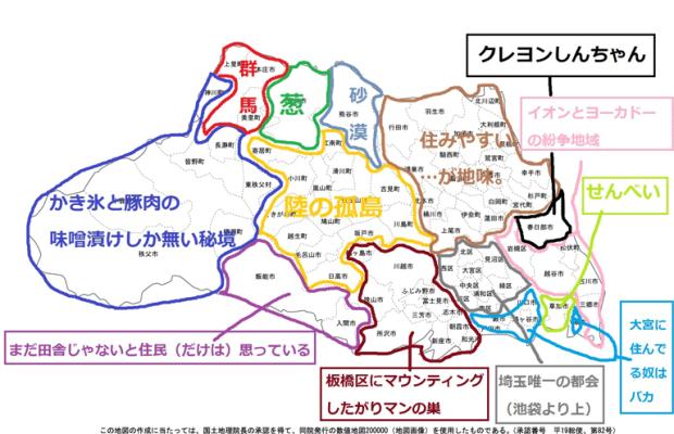 埼玉県ってだいたいこんな感じ地図まとめ【よく分かる埼玉県】