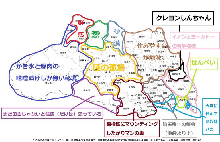 2015年 そうだ埼玉.com人気記事ランキング ベスト10