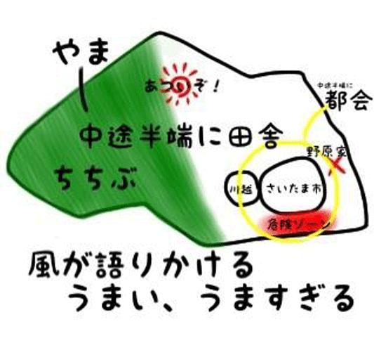 saitama_chizu_06