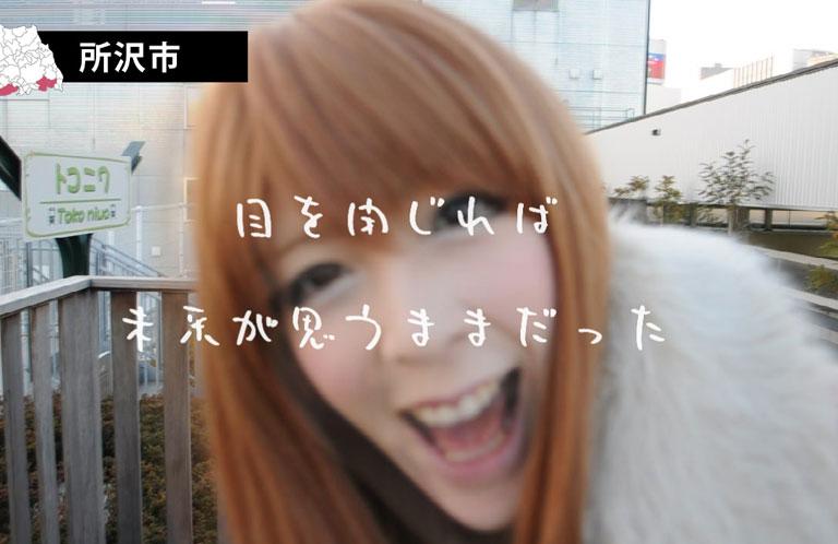 nidan_0324