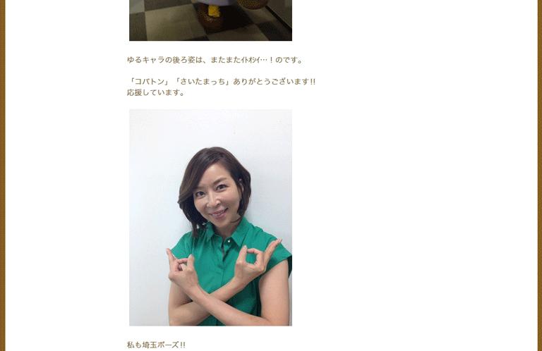 saitamapose_0422_3