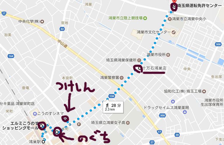 yuma_20170202