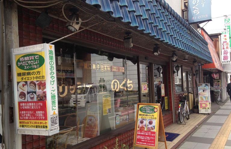 yuma_kounosu_06