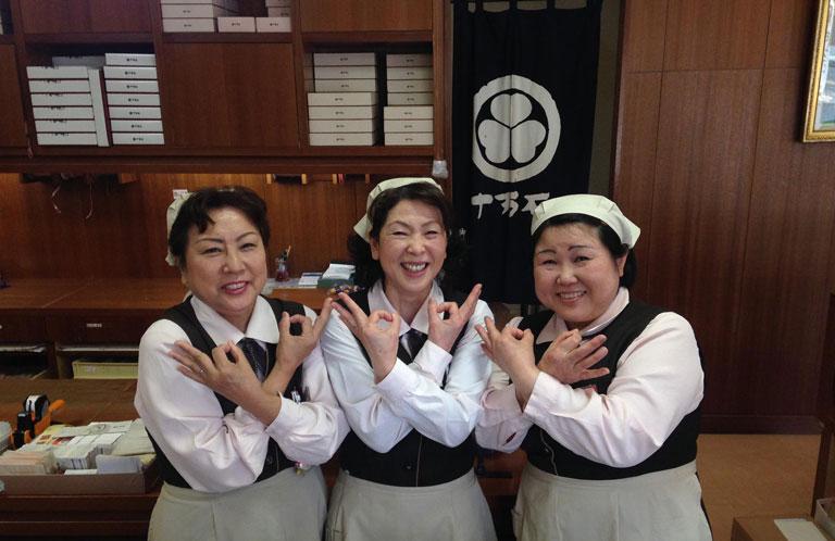 yuma_kounosu_16