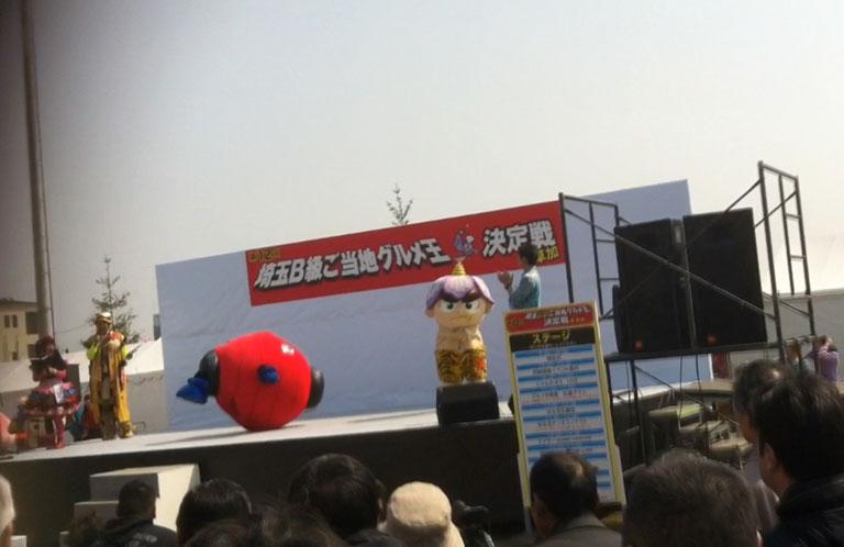 yurutama_03