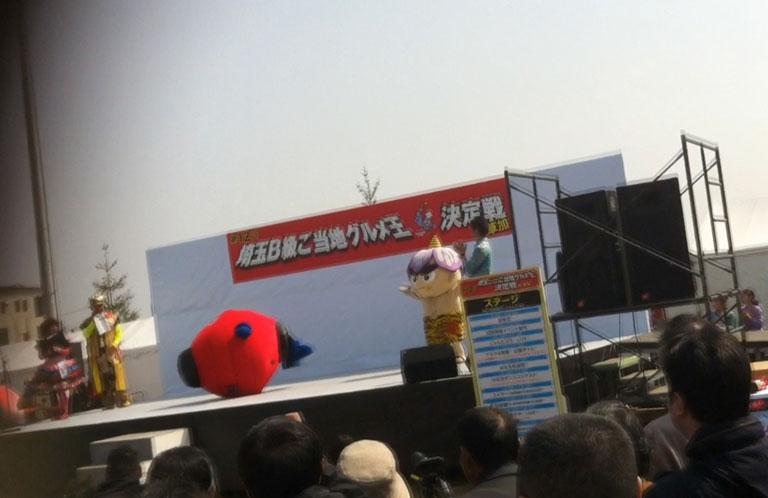 yurutama_04