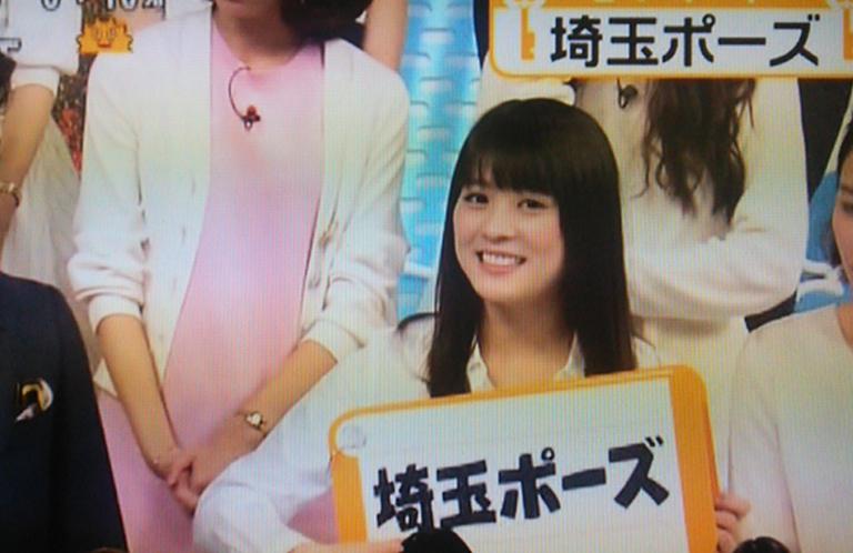 日本テレビ「ZIP!」で当サイト発の埼玉ポーズが紹介されました!