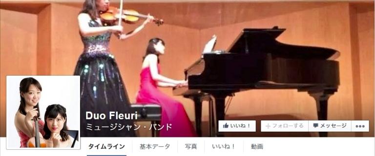 fleuri_11