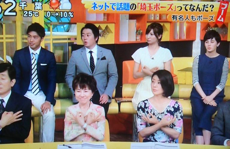 shuichi_04