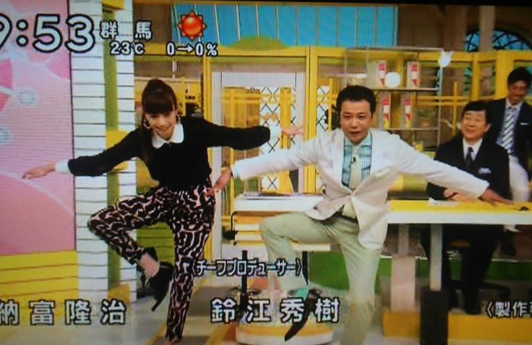 shuichi_08