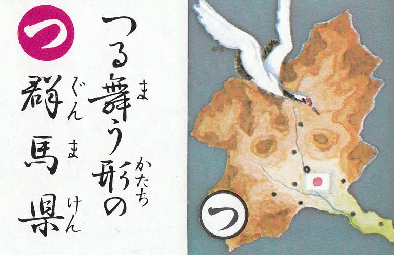 shuichi_09