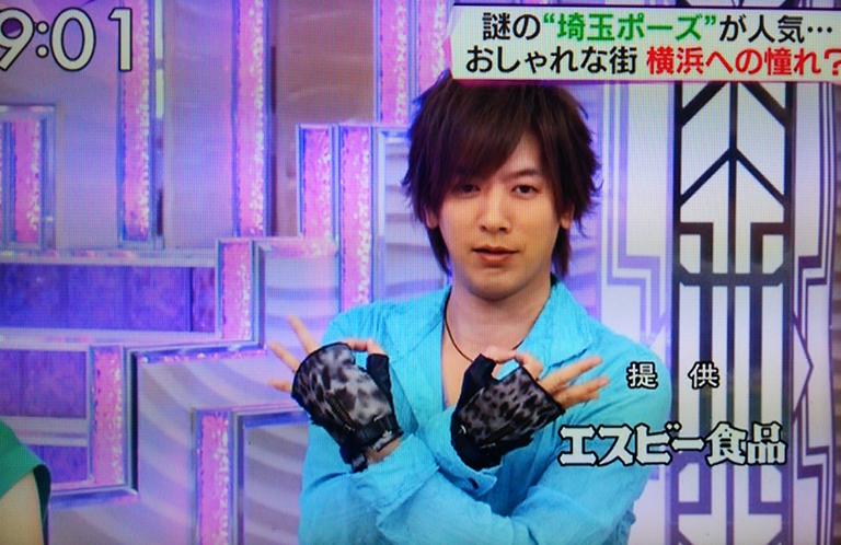 TBS「白熱ライブ ビビット」で当サイト発の埼玉ポーズが紹介されました!