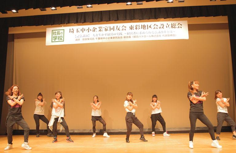 maki_soka_08