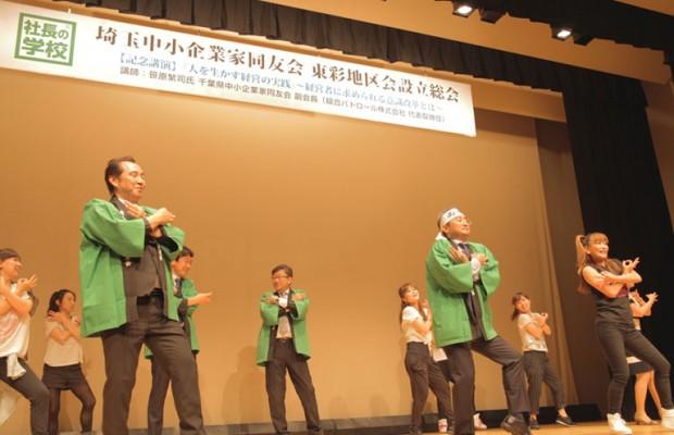 【動画】埼玉ポーズ考案者が草加市でそうだ埼玉ダンス初披露!チームMaki(そうだ埼玉ダンサーズ)降臨!