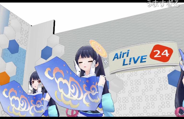 airi_07