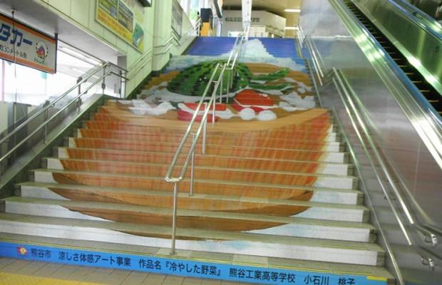 【階段冷えてます】熊谷市の「涼しさ体感アート」9月30日まで