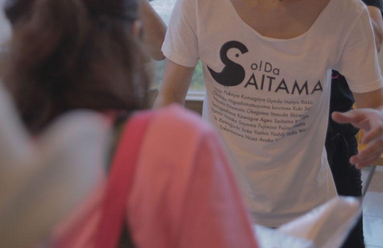 そうだ埼玉Tシャツの首元を切って涼しげにしてみた