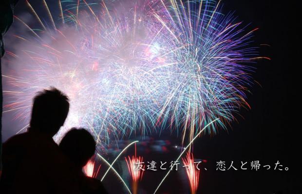 まだ間に合う埼玉の花火大会まとめ2015