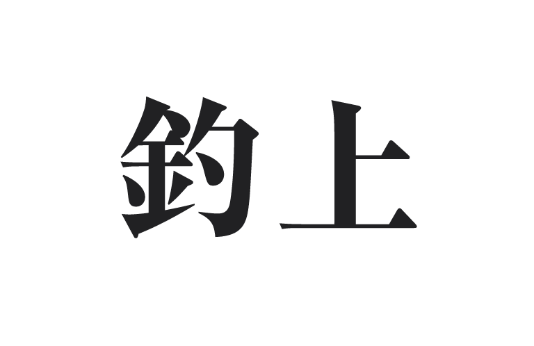 saitamanandoku_04