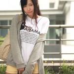 あなたはもうツイート済?そうだ埼玉Tシャツが当たる「埼玉といえば?」キャンペーン残り10日!#そうだ埼玉発売記念