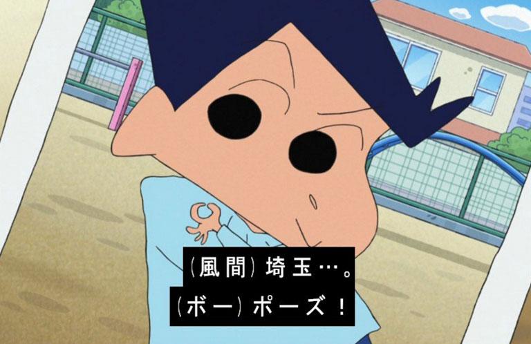 10月30日放送のクレヨンしんちゃんで埼玉ポーズ登場 再びTwitterトレンド入り